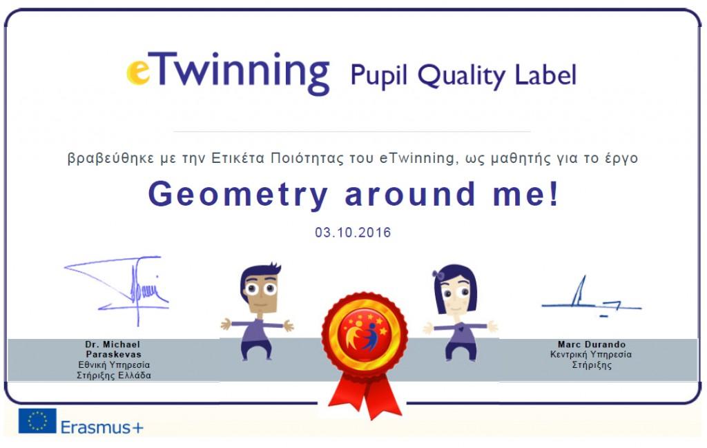 eTw label
