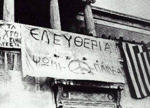 polytexneio-pano