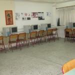 Η αίθουσα πληροφορικής του σχολείου