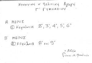KPA G