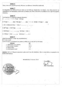 Chemistry G 2