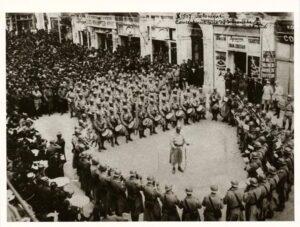Μπάντα 1916