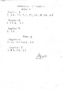 Maths G