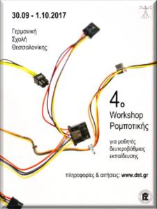 4o Workshop
