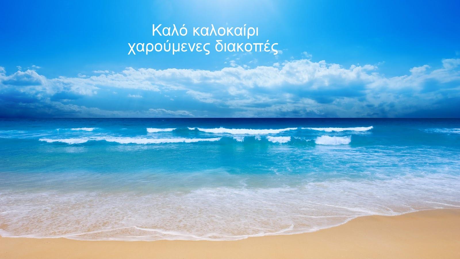 kalkairi_09052014145953
