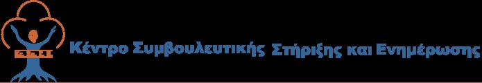 kesyse_logo