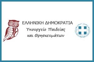 Υπουργείο Παιδείας και Θρησκευμάτων