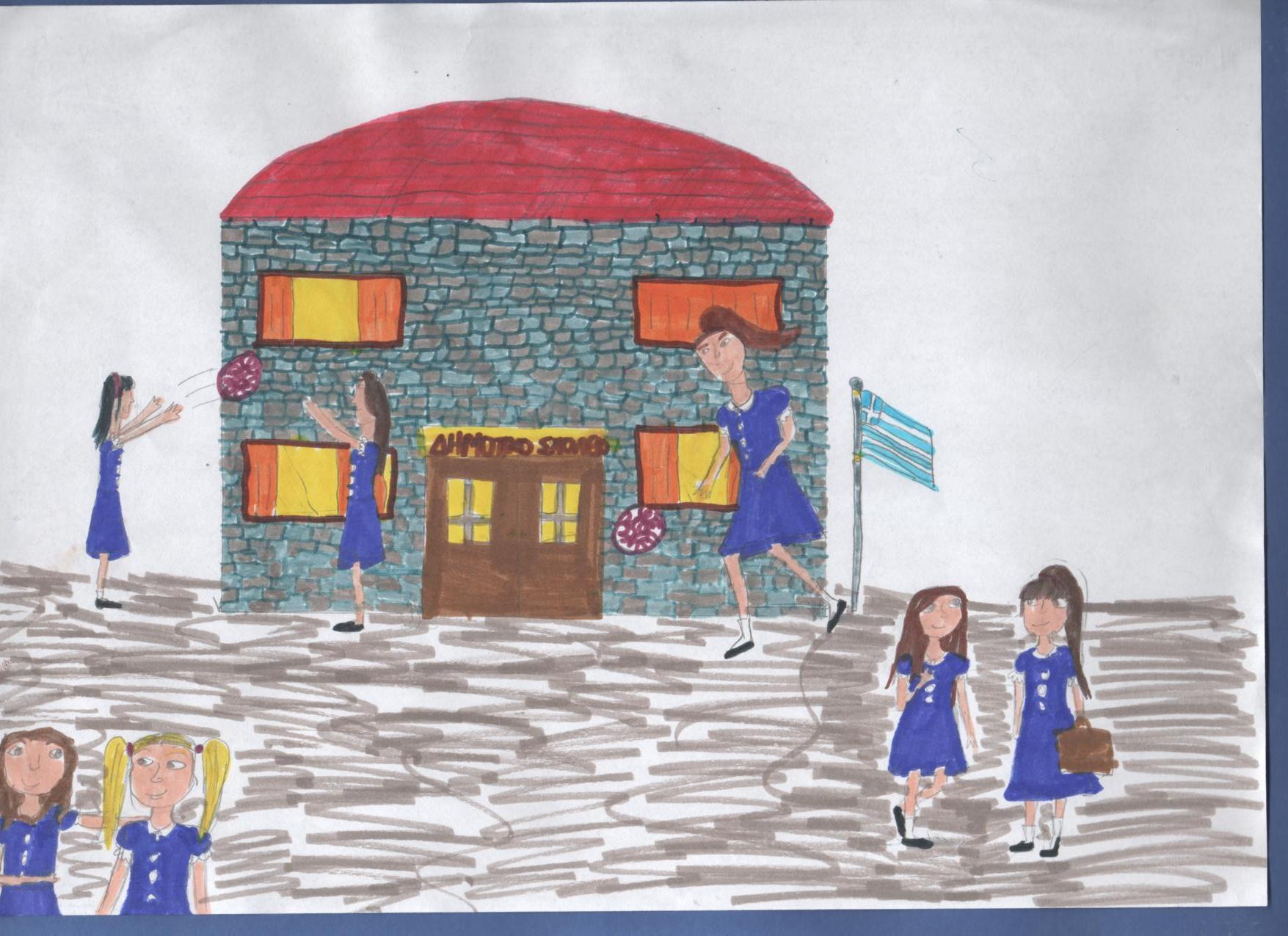 Προσκυνητής: ΠΡΩΤΗ ΜΕΡΑ ΣΤΟ ΣΧΟΛΕΙΟ (ένα ποίημα από τον παλιό καλό καιρό  αφιερωμένο στους μικρούς μαθητές)