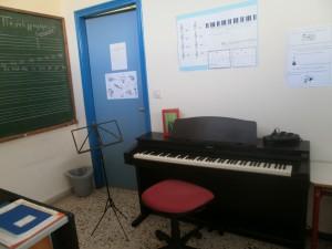 Αίθουσα Μουσικής