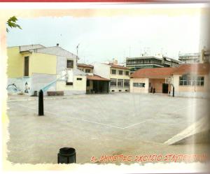 Φωτογραφία από το 1ο Δημοτικό Σχολείο Σταυρούπολης