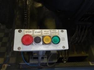 χειριστήριο λειτουργίας της πετρελαιομηχανής