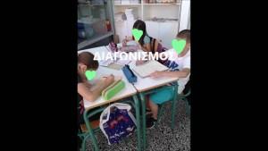 InkedInkedMy Movie Δ1_Moment4_LI
