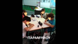 InkedMy Movie Δ1_Moment9_LI