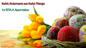 easter-photo