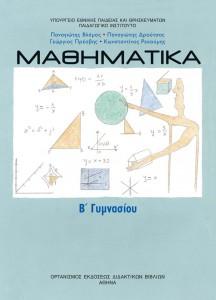 02 Mathiti 20,5x28 Raxi 1,4.p65