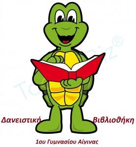 Turtle_School_Mascot_019-2