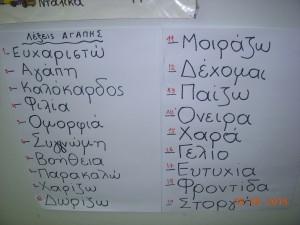 ΣΧΟΛΙΚΗ ΧΡΟΝΙΑ 2014-2015 1105