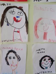Ζωγραφίσαμε το πορτραίτο της μαμάς μας και γράψαμε το όνομά της...