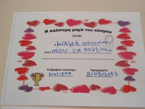 Και φυσικά της δώσαμε το βραβείο για την καλύτερη μαμά του κόσμου!