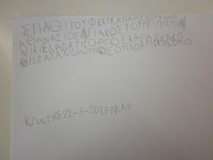 P1000842