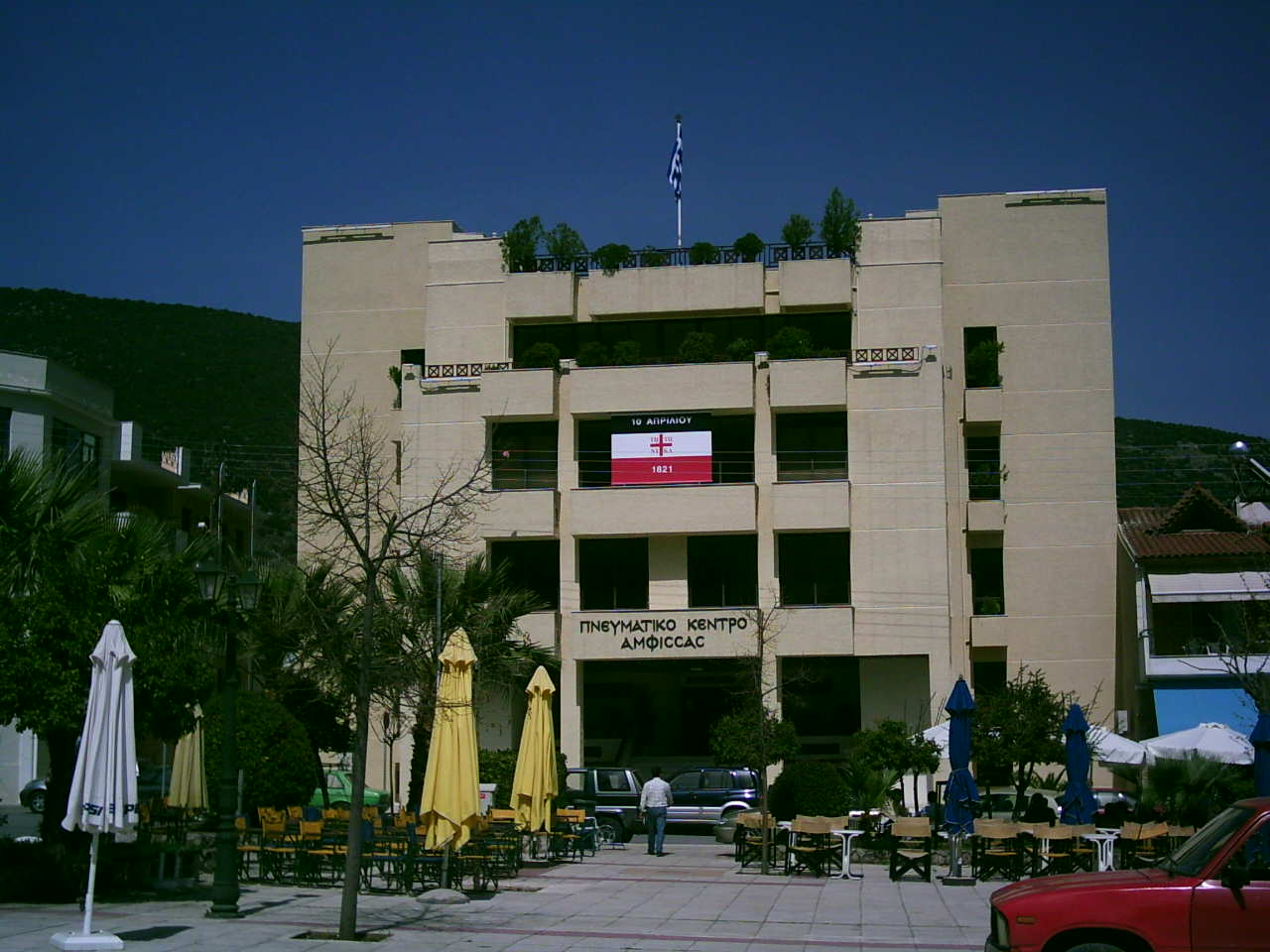Amfissa-Cultural Center