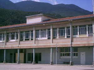 Amfissa-Technical School of Amfissa2