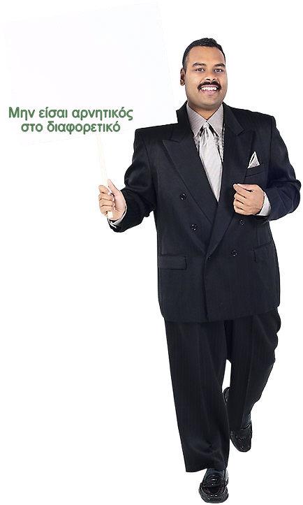 minima1