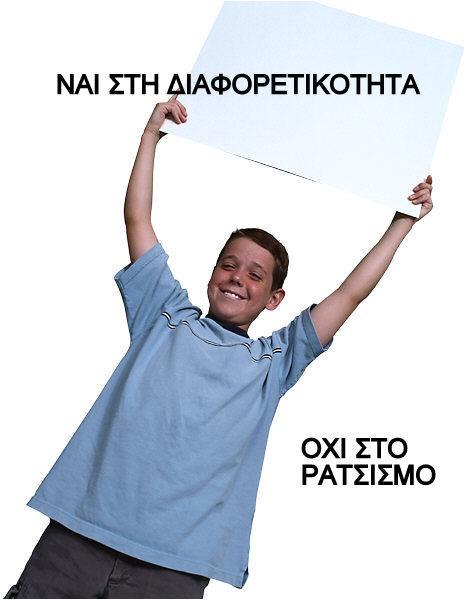 minima4