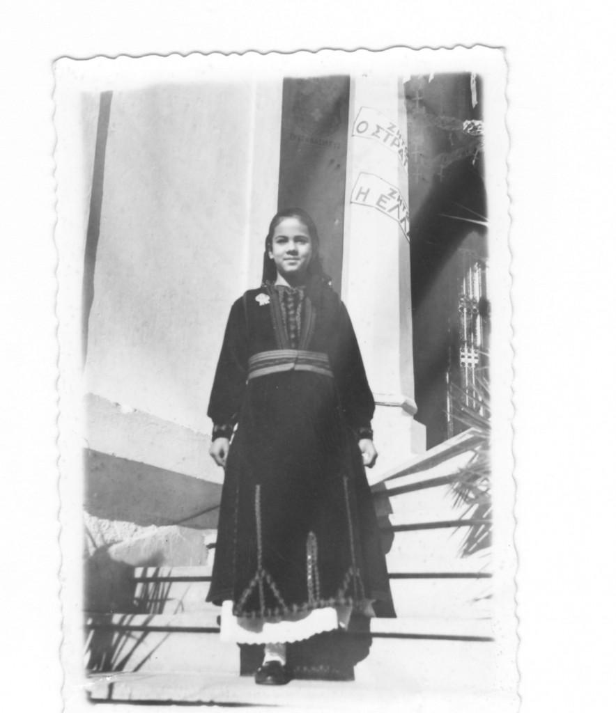 ΜΑΙΡΗ ΓΡΙΣΠΟΥ ΠΕΜΠΤΗ ΔΗΜΟΤΙΚΟΥ 1955 -ΦΑΡΟΣ