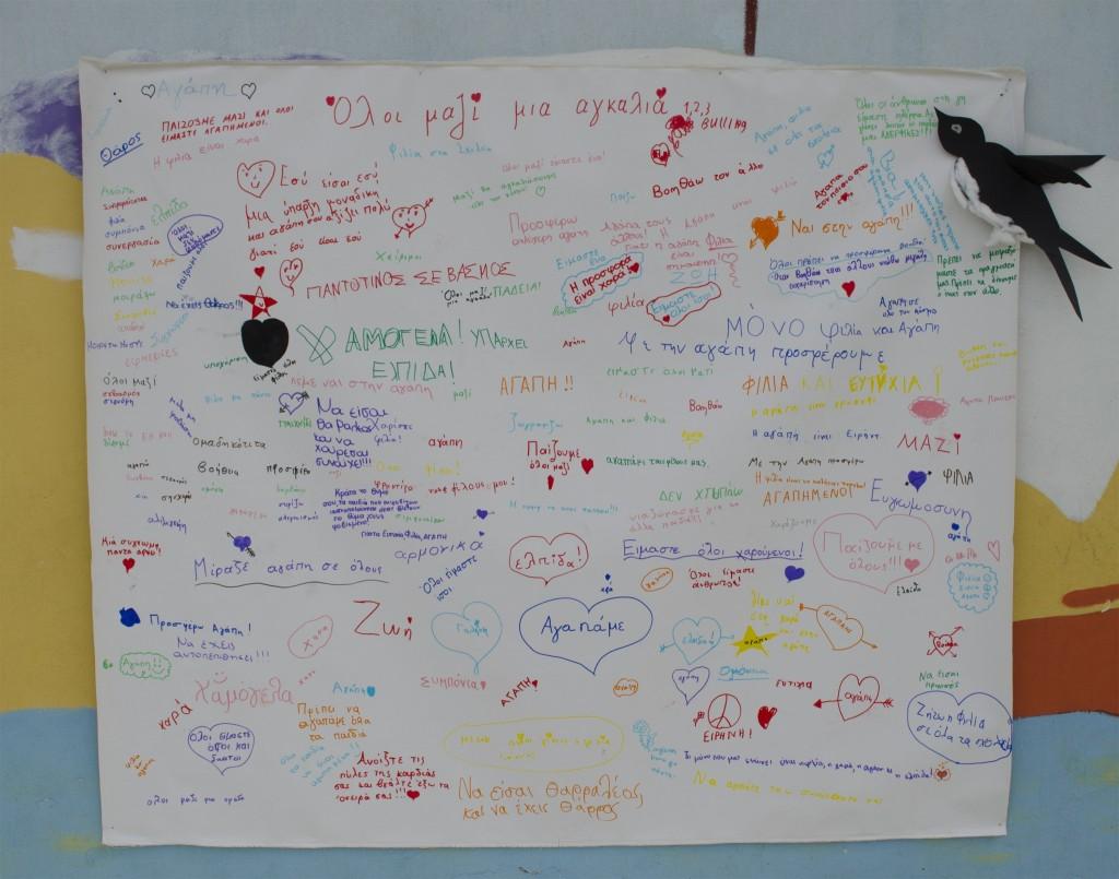 Το Πλακάτ οπου όλες οι τάξεις γράψανε τα δικά τους συνθήματα.