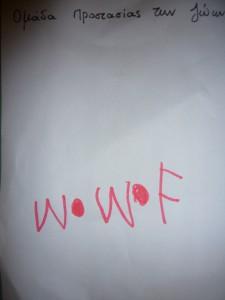 W.W.F.