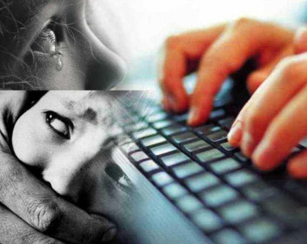 καλό online προφίλ χρονολογικά