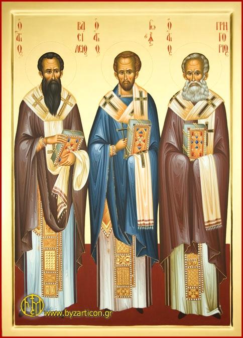 Αποτέλεσμα εικόνας για οι τρεις ιεράρχες