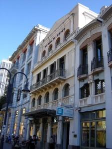 Συνεδριακό Κέντρο της Τράπεζας Πειραιώς