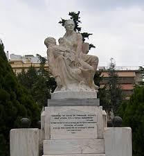 Μνημείο Ηρώων στον Κήπο της πόλης