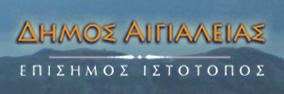 LOGO DIMOU AIGIALEIAS