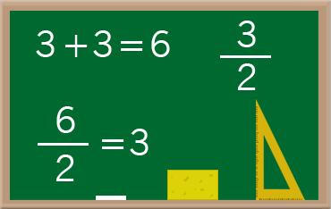 mathematics_b