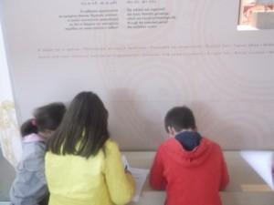 Μουσείο 2