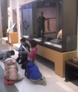 Μουσείο 5