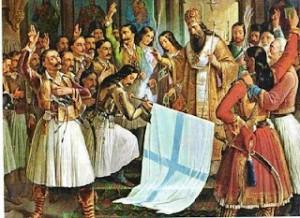 1821 ΟΡΚΟΜΩΣΙΑ