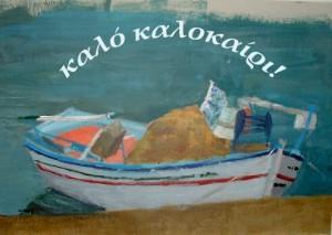 kalo-kalokairi