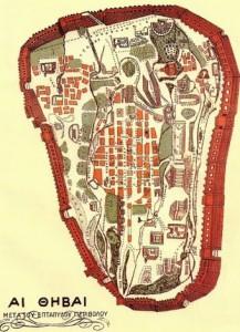 Θήβα…Λίγα λόγια για την ιστορία της πόλης μας
