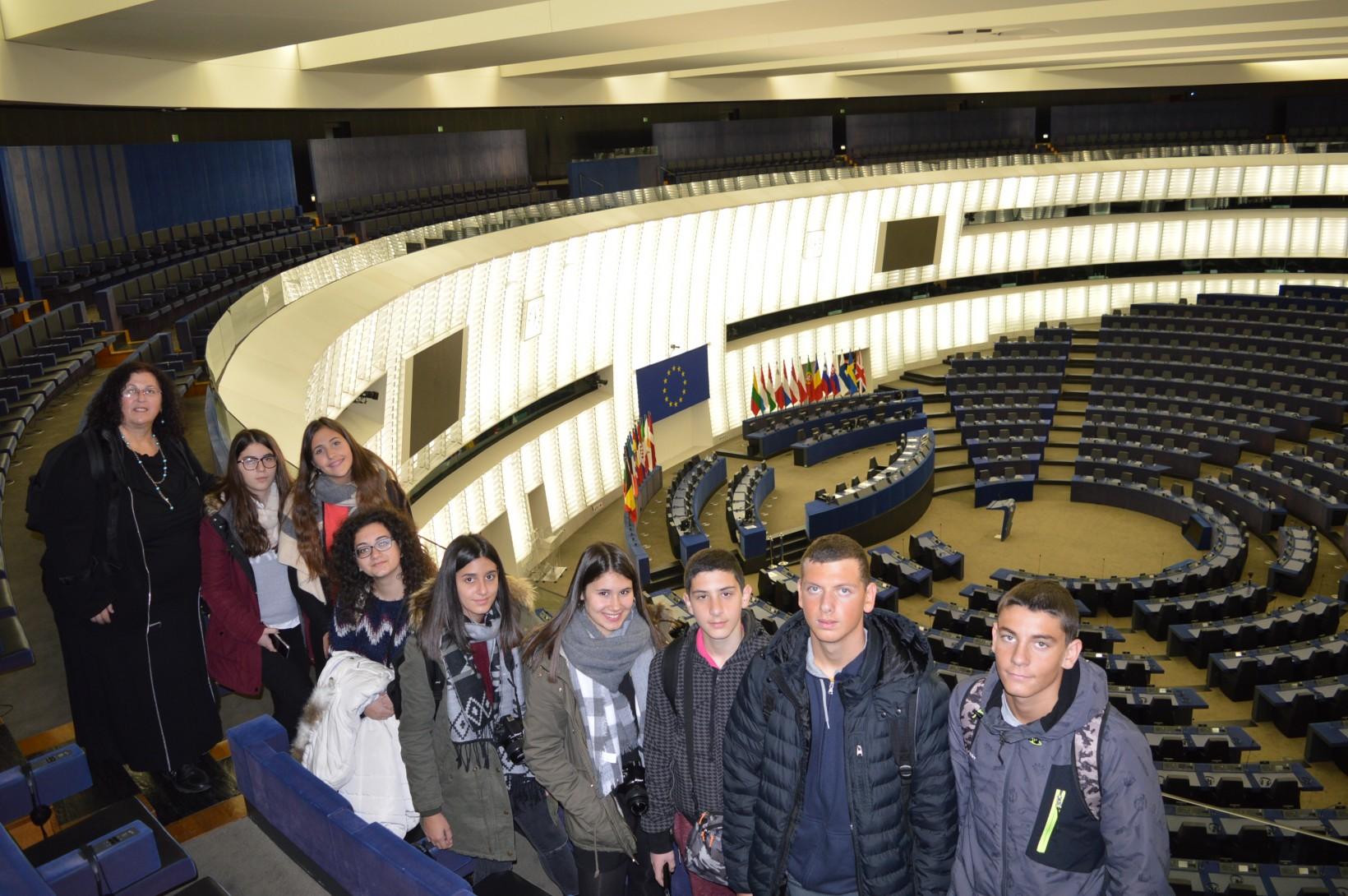 Ευρωπαϊκό Κοινοβούλιο Στρασβούργο