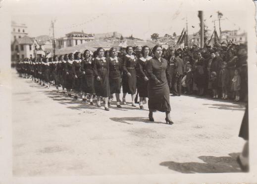 Παρέλαση - 25/3/1938
