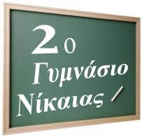 2o ΓΝ avatar