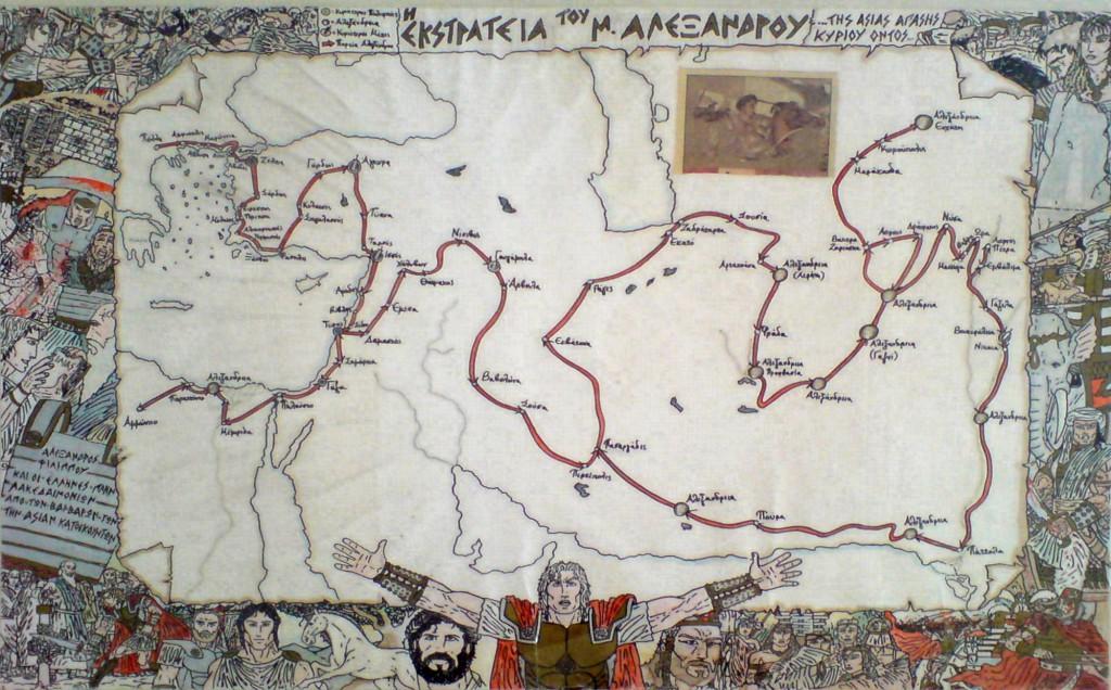 Μ Αλέξανδρος