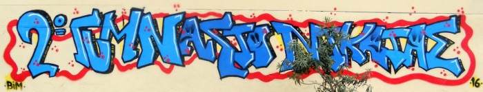 Graffiti 2016 2ΓΝ