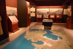 Βοτανικό Μουσείο ΕΚΠΑ