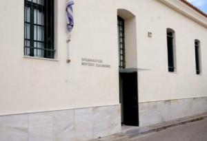Αρχαιολ Μουσείο Σαλαμίνας