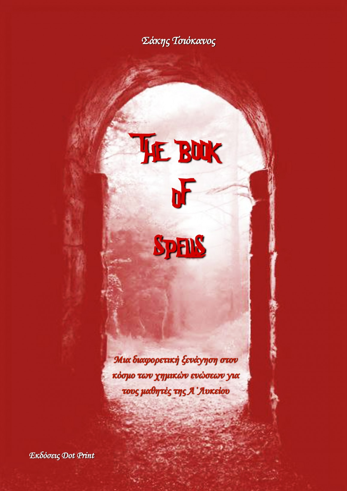 The book of spells cover